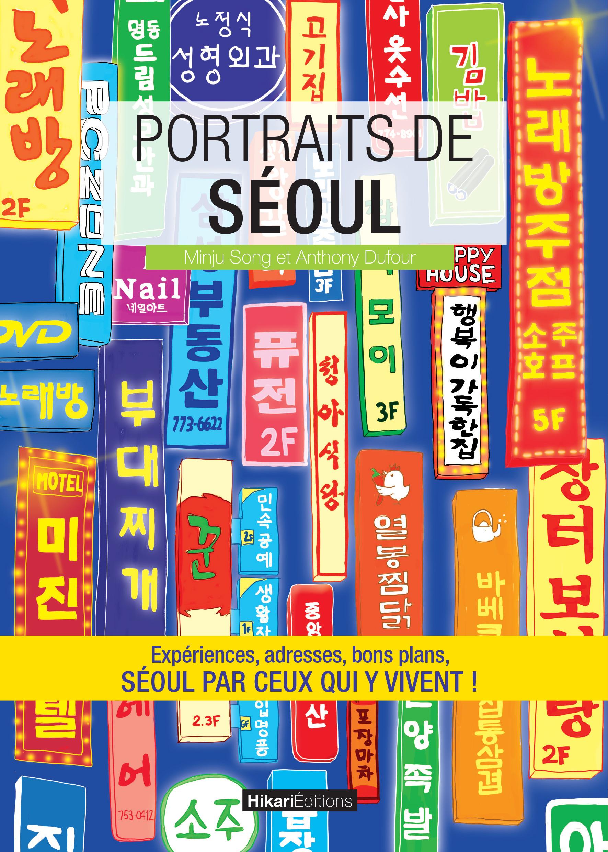 Portraits de Séoul